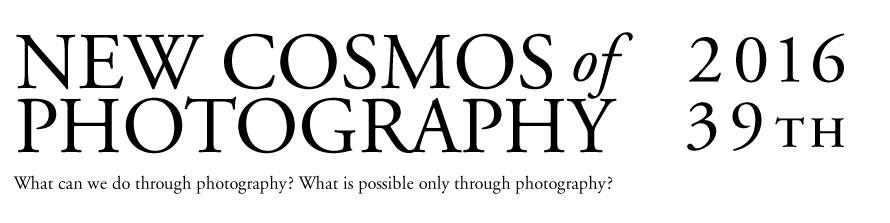 concours-photo-canon-cosmos